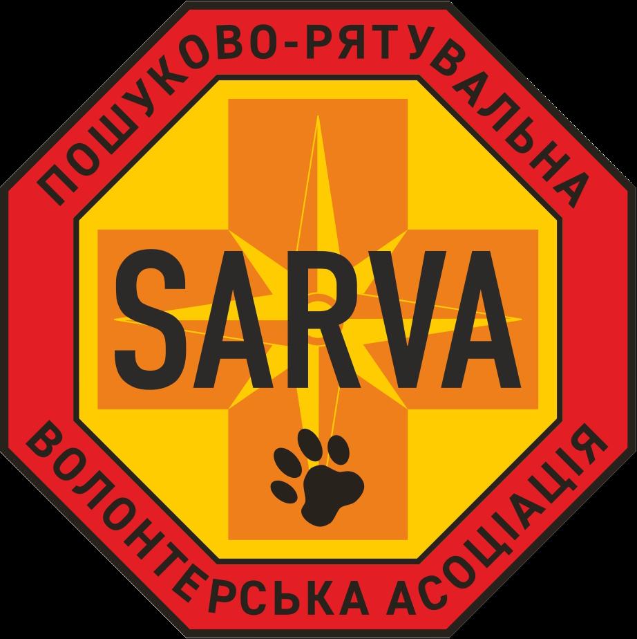 """""""SARVA"""" Пошуково-рятувальна волонтерська асоціація"""